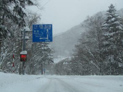 平湯スキー場付近
